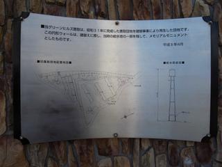 t-R0024930.jpg